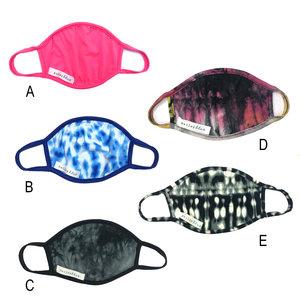 Bailey Blue Face Masks