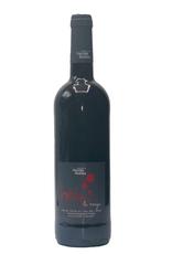 Domaine Les Hautes No'lles Vin de Pays du Val de Loire HeHo Le Rouge