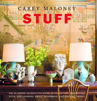 Pointed Leaf Press Stuff by Carey Maloney