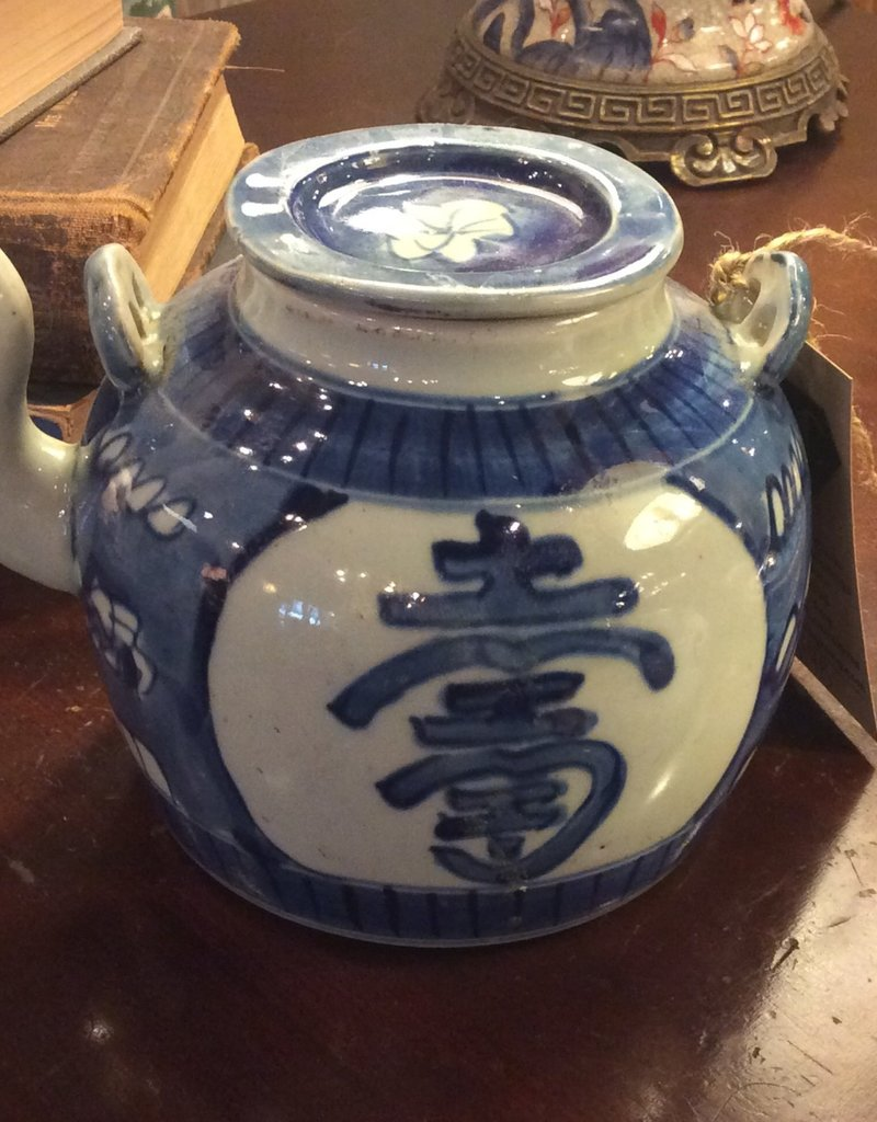 Teapot, ceramic, Oriental, missing wire handle