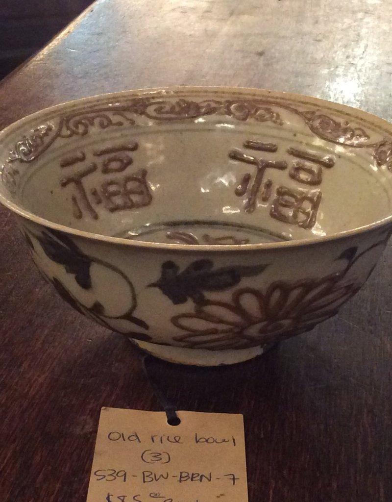 Bowl, ceramic, oriental