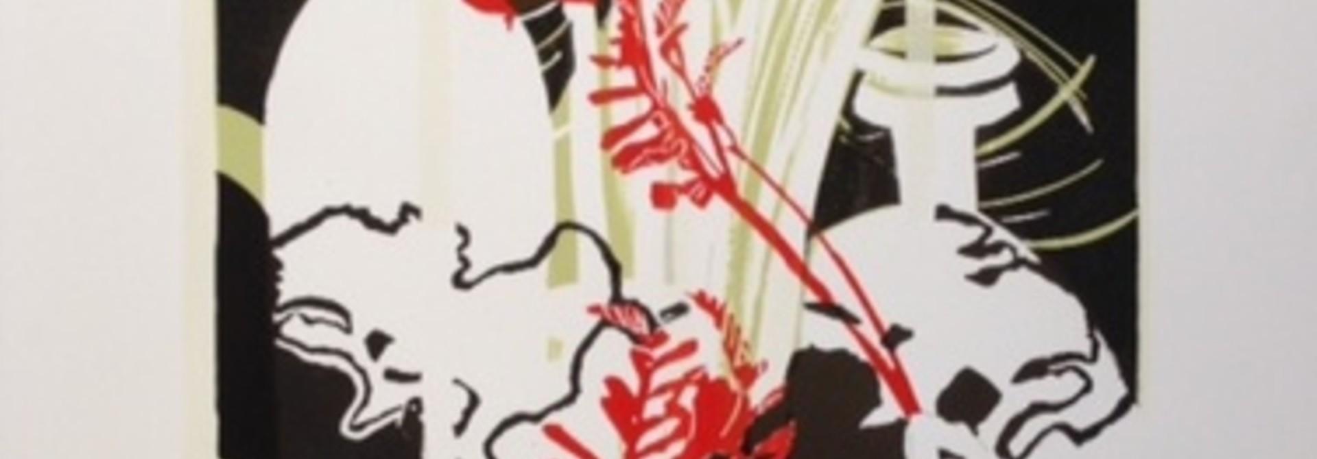 Kimono 11