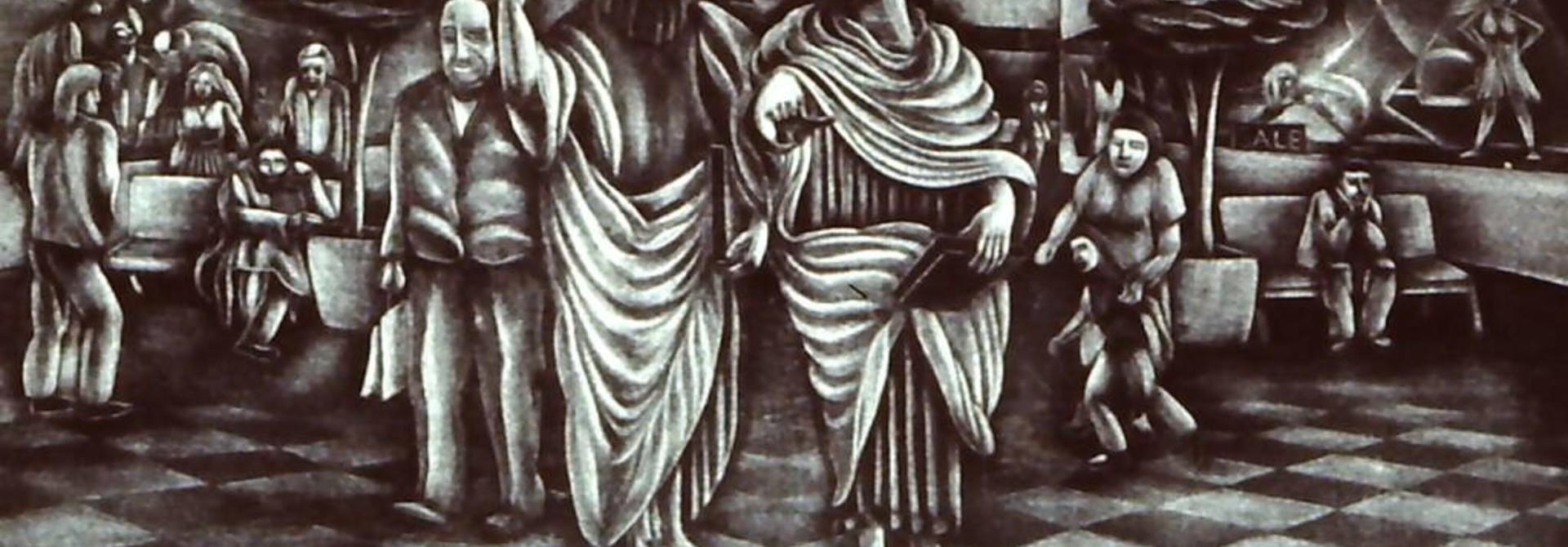 Plato and Aristotle Visit the Mall