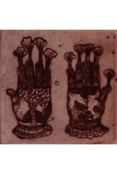 Volcano Hands