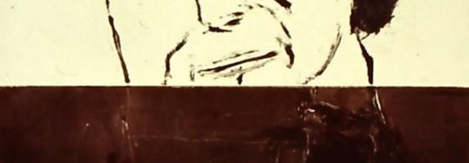 2/20 monoprints