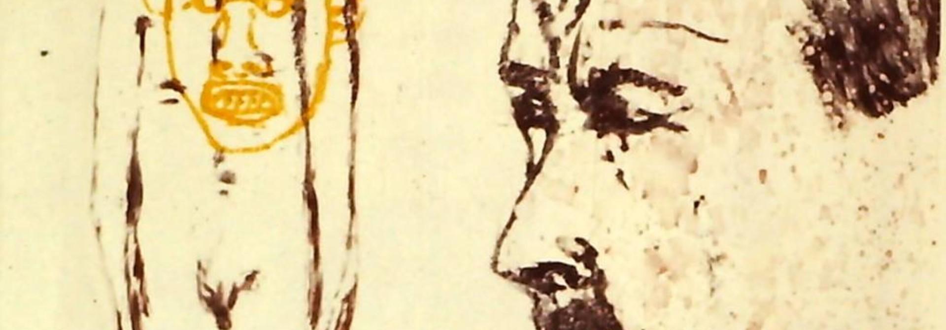 untitled (23/23 Monotypes)