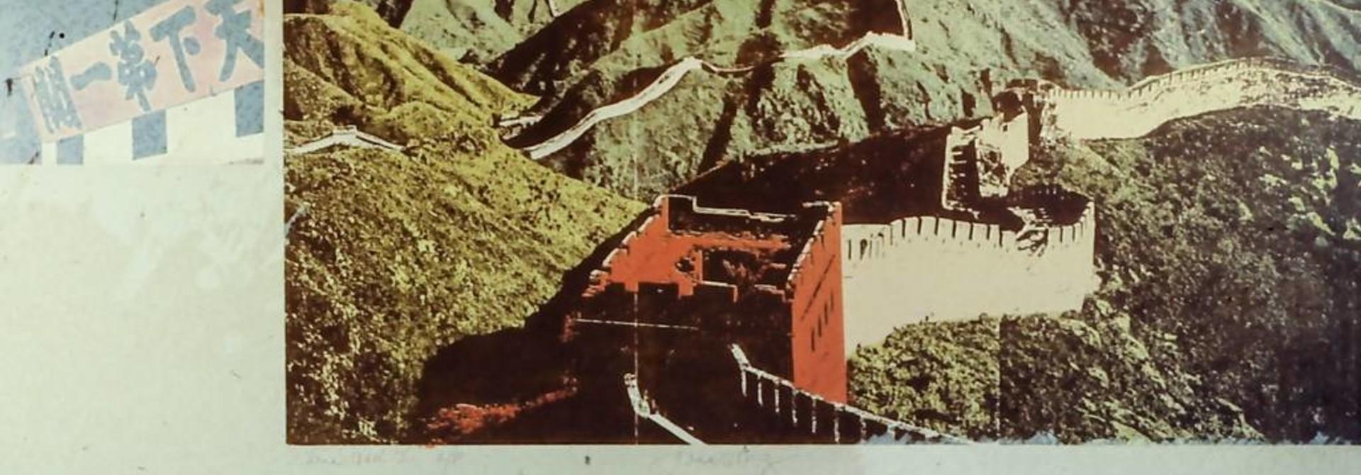 China Wall I