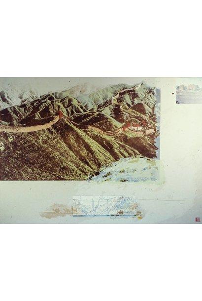 China Wall II