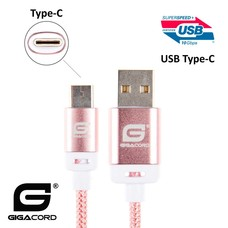 Gigacord Gigacord BlackARMOR2 Samsung USB Type-C 24-pin Charge/Sync Cable w/Strain Relief, Nylon Braiding, Anodized Aluminum Connectors, Lifetime Warranty, Light Pink (3 - 10ft.)