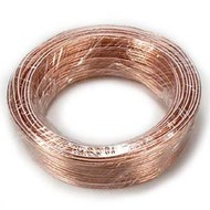 50FT 22AWG Bulk Speaker Wire