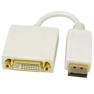 "8"" DisplayPort Male to DVI Female Converter Adapter, White"