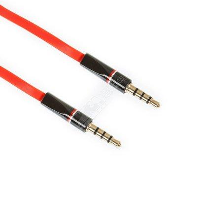 Gigacord 3Ft 3.5mm Red Audio Splitter V