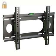 "TV Mount 23-37"" Tilt, Max 400x300mm VESA LCD Mount, Lockable"