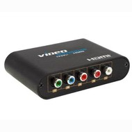 HDMI to 5RCA (5 RCA Component + Audio) Powered Converter