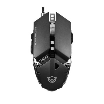 MeeTion MeeTion M985GY Wired USB Gaming Mouse, Gray