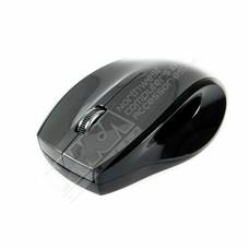 KUPI M800R Blue Trace 2.4Ghz wireless mouse (Gray)