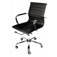 Cryo-PC Black Leather Ergonomic Office Swivel Chair