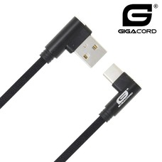 Gigacord Gigacord Type-C Right Angle to Right Angle USB Charging Cable, Black Nylon (1 - 10ft.)