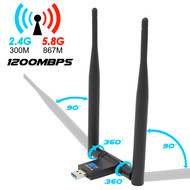 USB AC1200 Wireless Adapter 5DBi Antenna