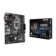 ASUS Asus Prime H310M-A R2.0/CSM Desktop Motherboard - Intel Chipset - Socket H4 LGA-1151