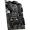 MSI MSI Z490 PLUS Desktop Motherboard z490 Chipset, Socket LGA-1200 10th Gen OEM (Bulk Pkg - NO ACCESSORIES)