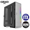 Cryo-PC Cryo-PC Mini ITX Aluminum Case with 180W PSU RGB LED, Silver