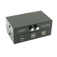 2Way USB Manual Switch Box Ax1/Bx2