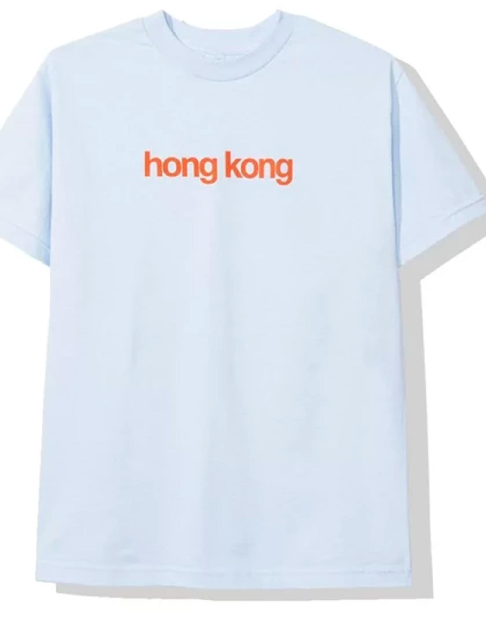 ASSC Hong Kong Tee BLUE