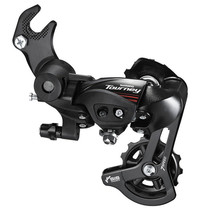 SHIMANO REAR DERAILLEUR, RD-A070, SMART 7-SPEED, W/RIVETED ADAPT