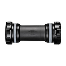 SHIMANO, BB-MT800,   RIGHT & LEFT ADAPTER(BSA), BEARING,  INNER COVER, ETC, W/TL-FC25, IND.PACK
