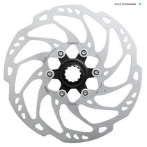 Shimano SLX SM-RT70-L Disc Brake Rotor - 203mm, Center Lock, Silver