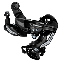 Shimano, T0urney RD-TY500, Rear derailleur, 6/7sp., SGS, Black, Direct attachment