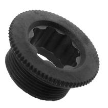 Shimano, FC-M582, preload adjustment bolt