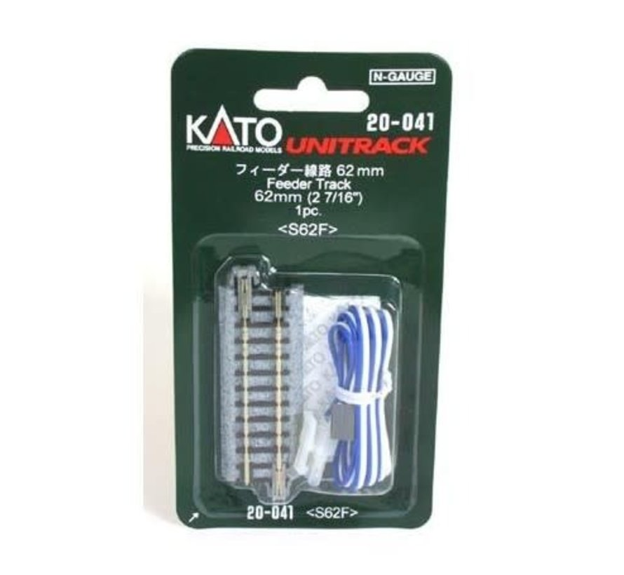 Kato : N Track 62mm Feeder