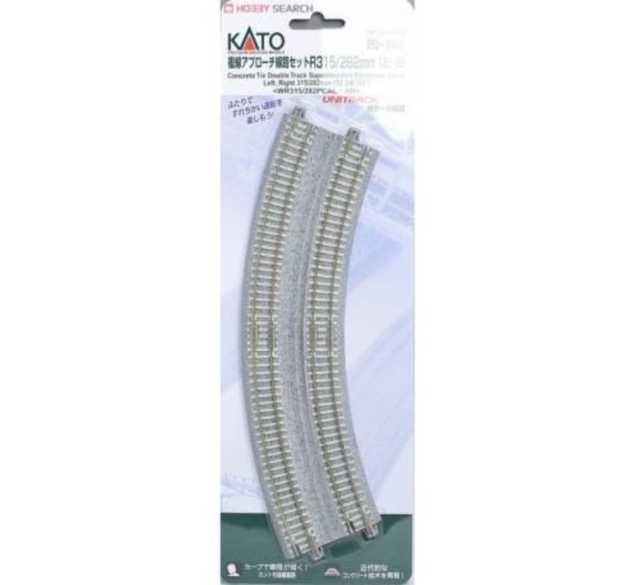 Kato : N Track Double Approach Set