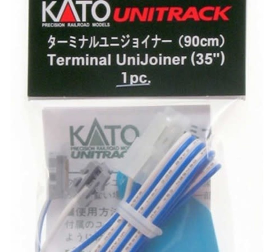 Kato : N Terminal Joiner