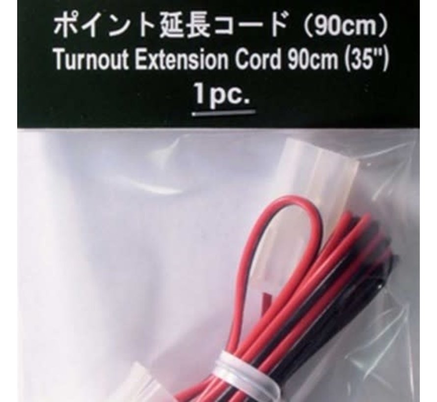 Kato : Turnout Extension cable