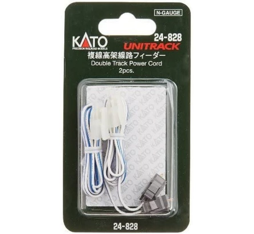 Kato : N Double Track Cord