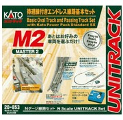 KATO KAT-20853 - Kato : N M2 Basix Oval and passing Track set w/power pack