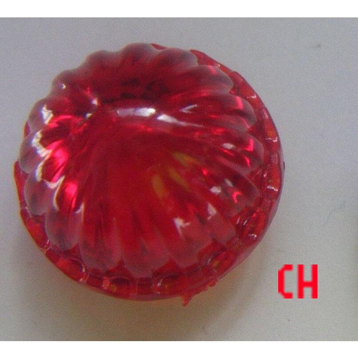 O Postwar Red Jewel Cap