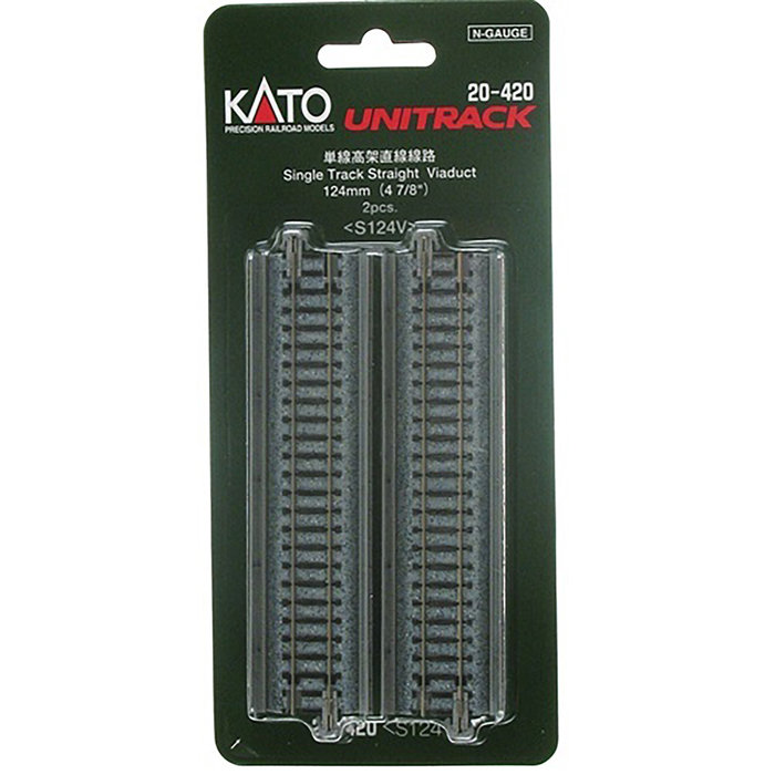 N 124mm Straight Track/4pc