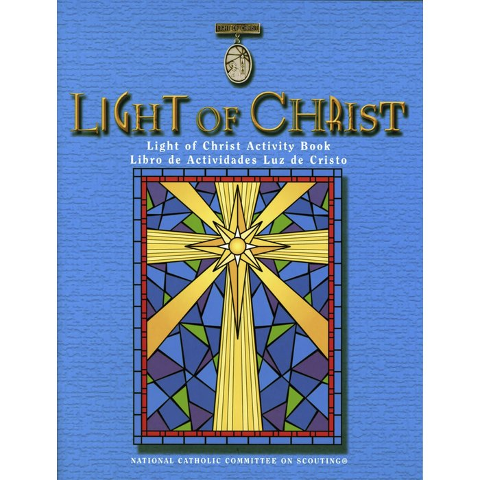Pamp Light of Christ