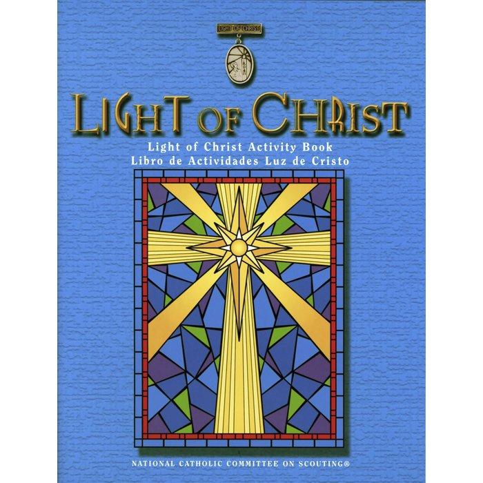 Pamp Light of Christ