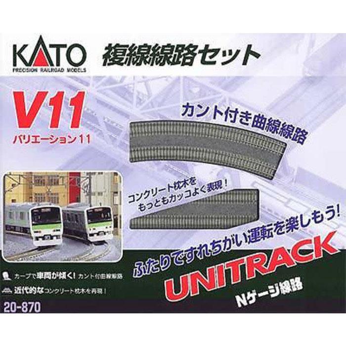 N V11 Double Track Set
