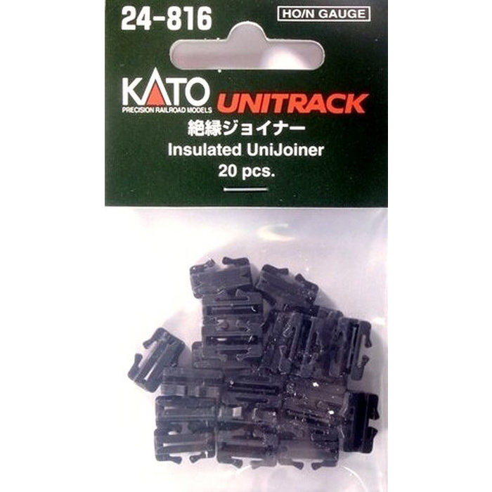 N Insulated Unijoiners/20pc