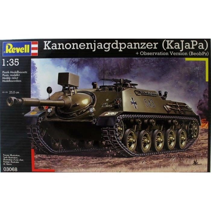 1/35 KaJaPa Tank