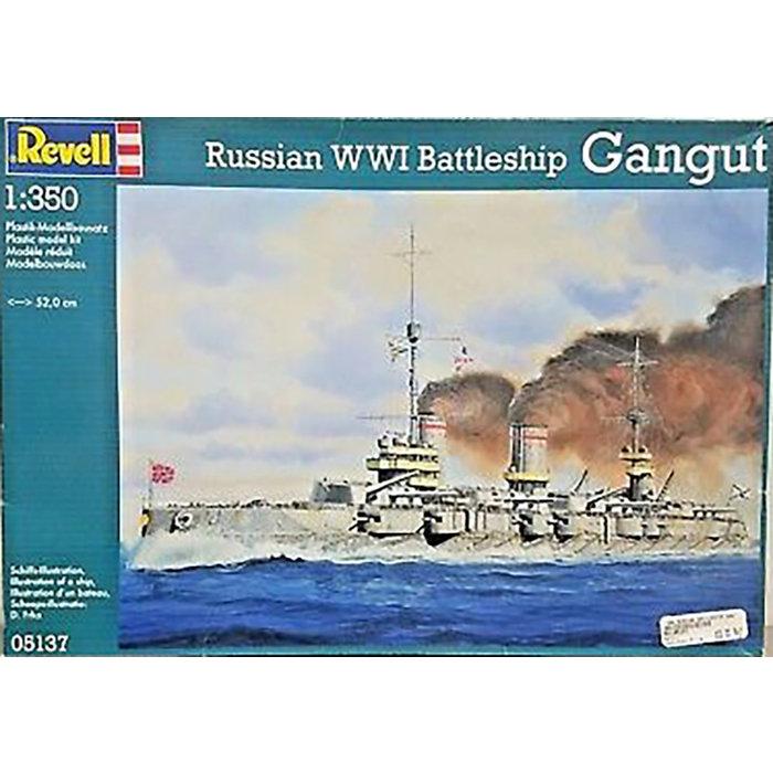 1/350 Gangut Battleship