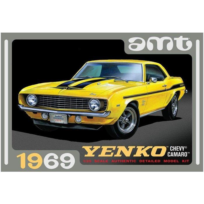 1969 Chevy Camaro Skill 2