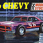 1966 Chevy Impala Modified Stocker Skill 2
