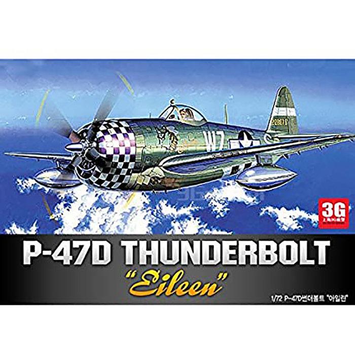 """1/72 P-47D Thunderbolt """"Eileen"""" (was kit #2105)"""